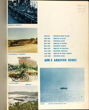 Page 5, 1975 Edition, Hector (AR 7) - Naval Cruise Book online yearbook collection