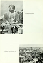 Page 14, 1956 Edition, Helena (CA 75) - Naval Cruise Book online yearbook collection