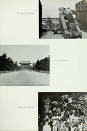 Page 15, 1956 Edition, Helena (CA 75) - Naval Cruise Book online yearbook collection