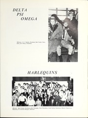 Page 17, 1969 Edition, Campbellsville University - Maple Trail Yearbook (Campbellsville, KY) online yearbook collection