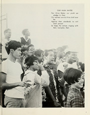 Page 7, 1968 Edition, Compton College - Dar U Gar Yearbook (Compton, CA) online yearbook collection
