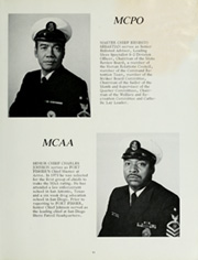 Page 15, 1978 Edition, Fort Fisher (LSD 40) - Naval Cruise Book online yearbook collection