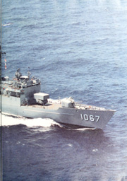 Page 3, 1987 Edition, Francis Hammond (FF 1067) - Naval Cruise Book online yearbook collection