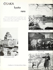 Page 22, 1955 Edition, George Clymer (APA 27) - Naval Cruise Book online yearbook collection