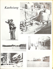 Gray (DE 1054) - Naval Cruise Book online yearbook collection, 1973 Edition, Page 25