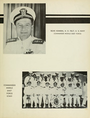 Page 7, 1951 Edition, Greenwich Bay (AVP 41) - Naval Cruise Book online yearbook collection