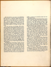 Page 6, 1971 Edition, Haleakala (AE 25) - Naval Cruise Book online yearbook collection