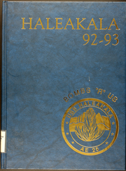 1993 Edition, Haleakala (AE 25) - Naval Cruise Book