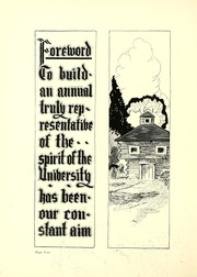 Page 10, 1926 Edition, University of Toledo - Blockhouse Yearbook (Toledo, OH) online yearbook collection