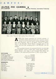 Page 117, 1934 Edition, University of Toledo - Blockhouse Yearbook (Toledo, OH) online yearbook collection