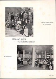 Page 12, 1950 Edition, Ouachita Parish High School - Roarer Yearbook (Monroe, LA) online yearbook collection