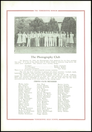 Page 14, 1939 Edition, Terrebonne High School - Trawler Yearbook (Houma, LA) online yearbook collection
