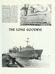 Page 7, 1982 Edition, Kalamazoo (AOR 6) - Naval Cruise Book online yearbook collection
