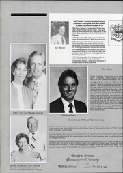 Page 10, 1980 Edition, Bethany Christian School - Dove Yearbook (Baker, LA) online yearbook collection