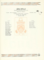 Page 217, 1932 Edition, University of New Mexico - Mirage Yearbook (Albuquerque, NM) online yearbook collection