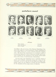 Page 220, 1932 Edition, University of New Mexico - Mirage Yearbook (Albuquerque, NM) online yearbook collection