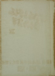 Page 2, 1952 Edition, Manchester (CL 83) - Naval Cruise Book online yearbook collection
