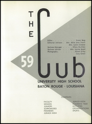 Page 5, 1959 Edition, University High School - Cub Yearbook (Baton Rouge, LA) online yearbook collection