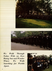 Page 16, 1969 Edition, Southern University - Jaguar Yearbook (Baton Rouge, LA) online yearbook collection