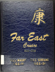 1964 Edition, Maury (AGS 16) - Naval Cruise Book