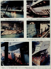 Page 154, 1987 Edition, Midway (CV 41) - Naval Cruise Book online yearbook collection
