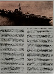 Page 7, 1987 Edition, Midway (CV 41) - Naval Cruise Book online yearbook collection