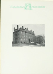 Page 12, 1932 Edition, Gorham Normal School - Green and White Yearbook (Gorham, ME) online yearbook collection