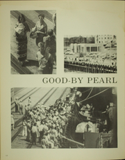 Page 16, 1969 Edition, Renshaw (DD 499) - Naval Cruise Book online yearbook collection