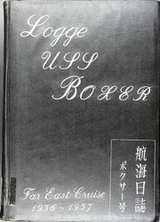 Page 1, 1957 Edition, Boxer (CVS 21) - Naval Cruise Book online yearbook collection