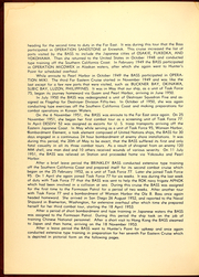 Page 8, 1954 Edition, Brinkley Bass (DD 887) - Naval Cruise Book online yearbook collection