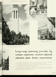 Page 15, 1951 Edition, University of Nebraska Lincoln - Cornhusker Yearbook (Lincoln, NE) online yearbook collection
