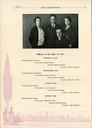 Page 16, 1931 Edition, Deering High School - Amethyst Yearbook (Portland, ME) online yearbook collection