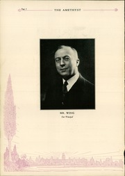 Page 6, 1931 Edition, Deering High School - Amethyst Yearbook (Portland, ME) online yearbook collection