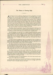 Page 9, 1931 Edition, Deering High School - Amethyst Yearbook (Portland, ME) online yearbook collection
