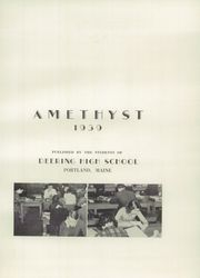 Page 7, 1939 Edition, Deering High School - Amethyst Yearbook (Portland, ME) online yearbook collection