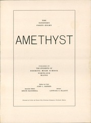 Page 7, 1948 Edition, Deering High School - Amethyst Yearbook (Portland, ME) online yearbook collection