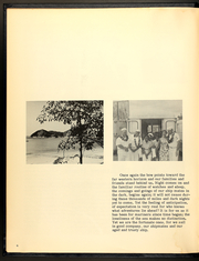 Page 10, 1969 Edition, Camp (DER 251) - Naval Cruise Book online yearbook collection