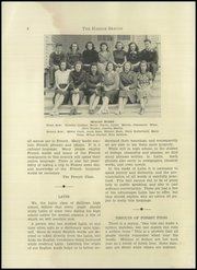 Page 6, 1940 Edition, Sumner High School - Spindrift Yearbook (East Sullivan, ME) online yearbook collection