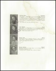 Page 15, 1950 Edition, Sumner High School - Spindrift Yearbook (East Sullivan, ME) online yearbook collection