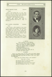Page 17, 1930 Edition, Machias High School - Margaretta Yearbook (Machias, ME) online yearbook collection