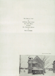 Page 3, 1948 Edition, Deer Isle High School - Gatherer Yearbook (Deer Isle, ME) online yearbook collection