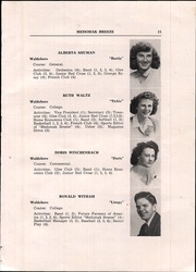 Page 17, 1948 Edition, Waldoboro High School - Medomak Breeze Yearbook (Waldoboro, ME) online yearbook collection