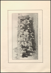 Page 15, 1932 Edition, North Haven High School - Pilot Yearbook (North Haven, ME) online yearbook collection