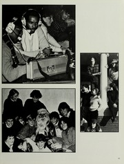 Page 15, 1983 Edition, Bates College - Mirror Yearbook (Lewiston, ME) online yearbook collection