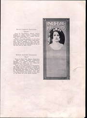 Page 15, 1928 Edition, McKinley High School - Gatherer Yearbook (Deer Isle, ME) online yearbook collection