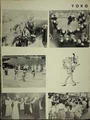 Page 16, 1953 Edition, Saint Paul (CA 73) - Naval Cruise Book online yearbook collection