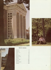Page 7, 1971 Edition, Harding College - Petit Jean Yearbook (Searcy, AR) online yearbook collection