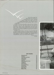 Page 14, 1983 Edition, Harding College - Petit Jean Yearbook (Searcy, AR) online yearbook collection