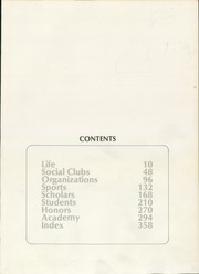 Page 3, 1983 Edition, Harding College - Petit Jean Yearbook (Searcy, AR) online yearbook collection