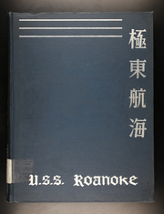 1956 Edition, Roanoke (CL 145) - Naval Cruise Book